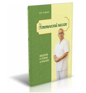 book_badyin3_300